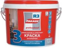 Краска интерьерная матовая латексная R3 PARADE PROFESSIONAL