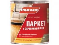 Лак паркетный алкидно-уретановый «PARADE CLASSIC» L10 Паркет & Деревянный пол