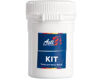 Кит (Kit) «АСТИ» Тонер для воска Асти Флос