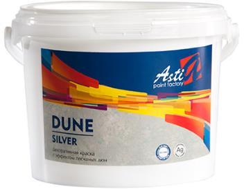 Дюна (Dune) «АСТИ»