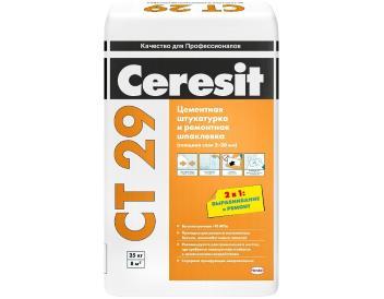 «Ceresit» CT Штукатурка-шпатлевка фасадная 29 кг, 25 кг