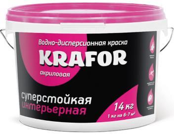 Краска интерьерная суперстойкая водно-дисперсионная акриловая KRAFOR