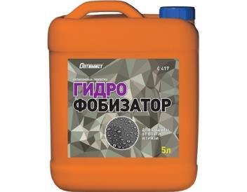 Пропитка силиконовая ГИДРОФОБИЗАТОР для защиты от влаги и грязи «Оптимист»
