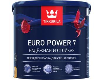 EURO POWER 7 (Евро Пауэр 7) TIKKURILA, краска моющаяся для стен и потолка, Надежная и стойкая
