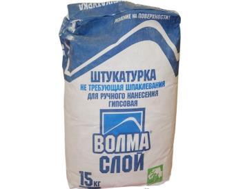 «Волма-Слой» Белая Штукатурка гипсовая 15 кг (ВОЛМА)
