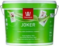 Joker Tikkurila (Тиккурила Джокер) матовая краска экологичная для стен и потолков, премиум класса